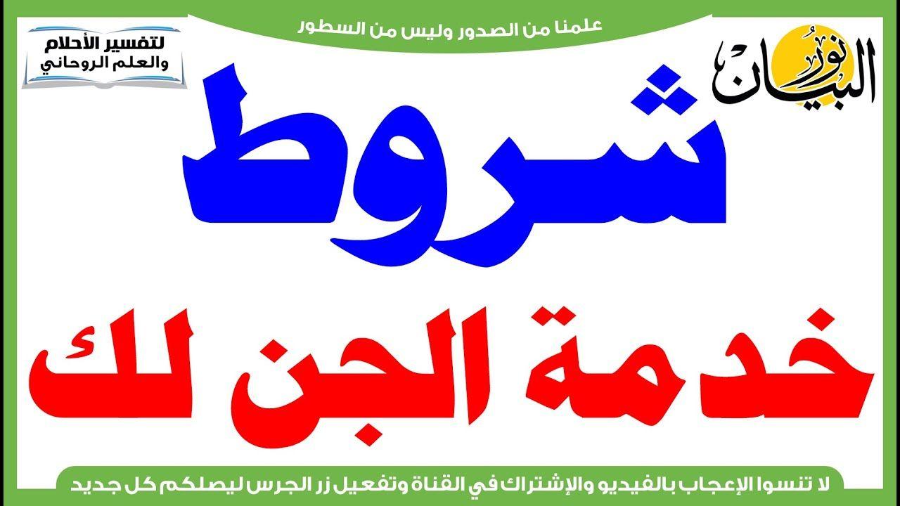 Pin By مؤمن محمدمحمد On السحر والكلمات Dark Wallpaper Iphone Pen Art Drawings Quotations