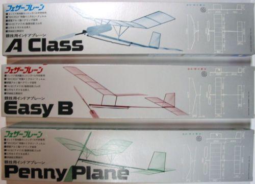 Details About A Class Indoor Free Flight Balsa Model Kit
