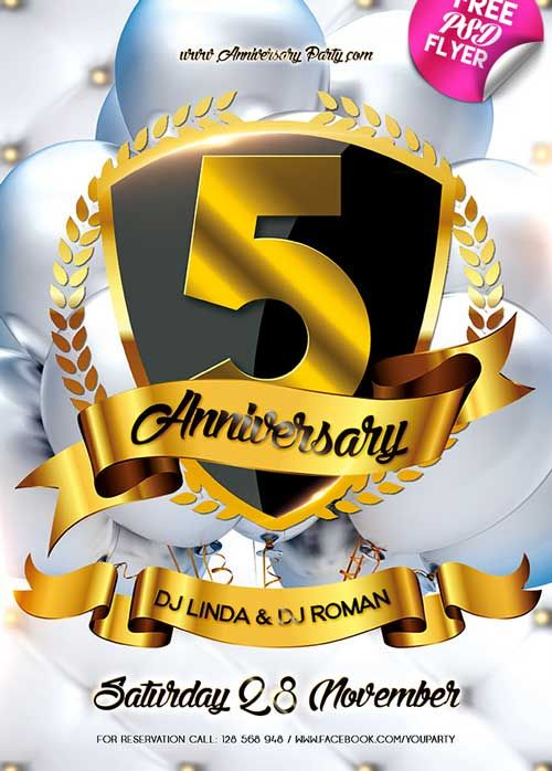Anniversary Party Free Psd Flyer Template Httpfreepsdflyer