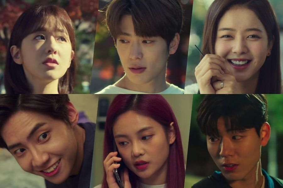 "Watch: Park Hye Soo, NCT's Jaehyun, Noh Jung Ui, And More Are Charming College Students In ""Dear.M"" Teaser"