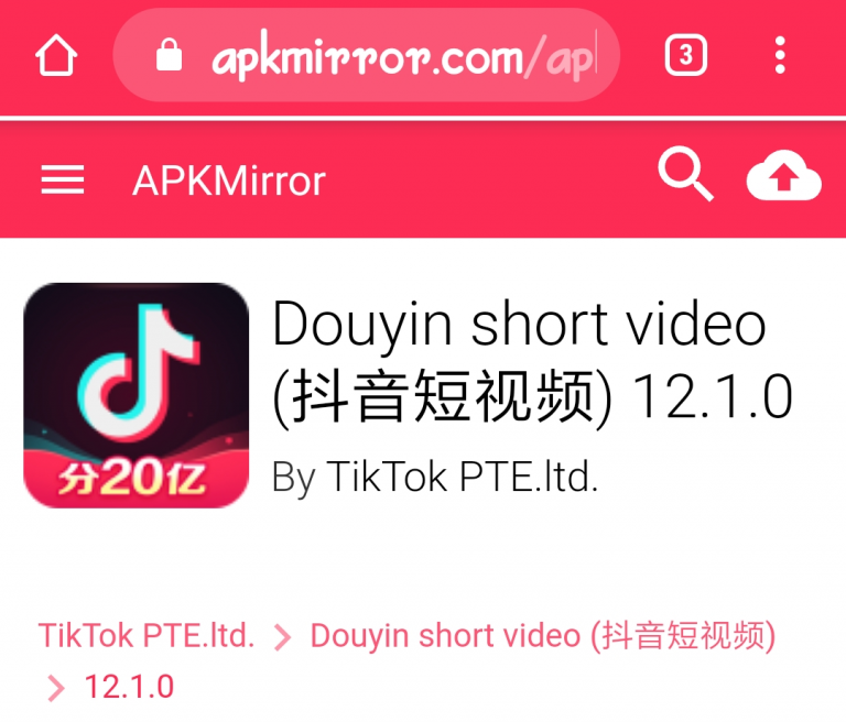 How To Get Chinese Tiktok On Android Cool Tech Biz Cool Tech Filters App Chinese Tiktok