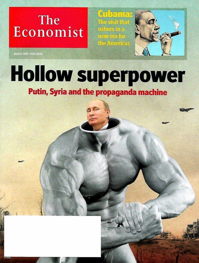 the economist magazine pdf 2017