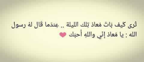 Pin By Zahrat Afaf On في حب النبي صل ى الله عليه وسل م Arabic Calligraphy Calligraphy