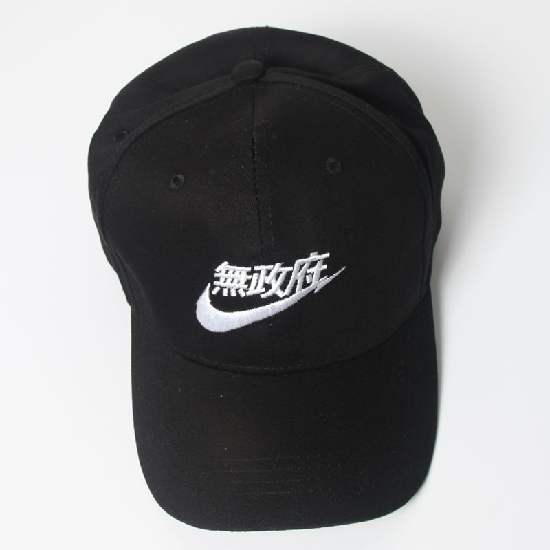 3be4d2f83 authentic nike hat chinese china 01954 d2e2b