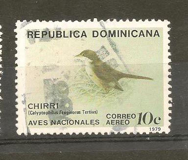 DOMINICAN REPUBLIC STAMP VFU AVES NACIONALES 1979