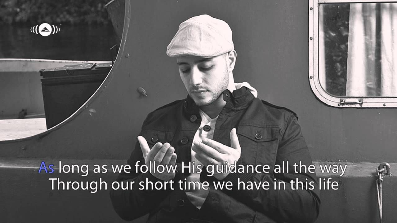 schnüren in Herbst Schuhe beste Seite Maher Zain - Always Be There | Vocals Only Version (No Music ...