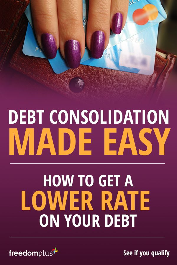 how to get a personal loan to pay off credit card debt