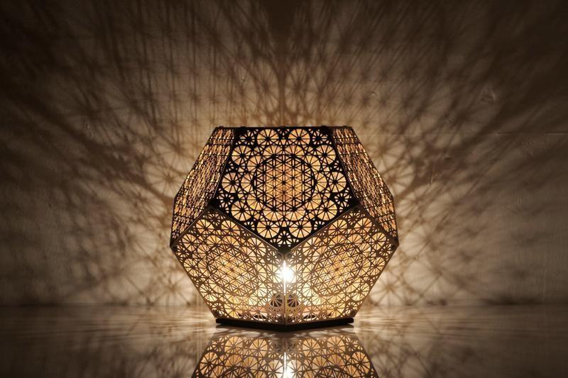 COZO geometry lighting and inspired Islamic Sacred rtCsdhQ