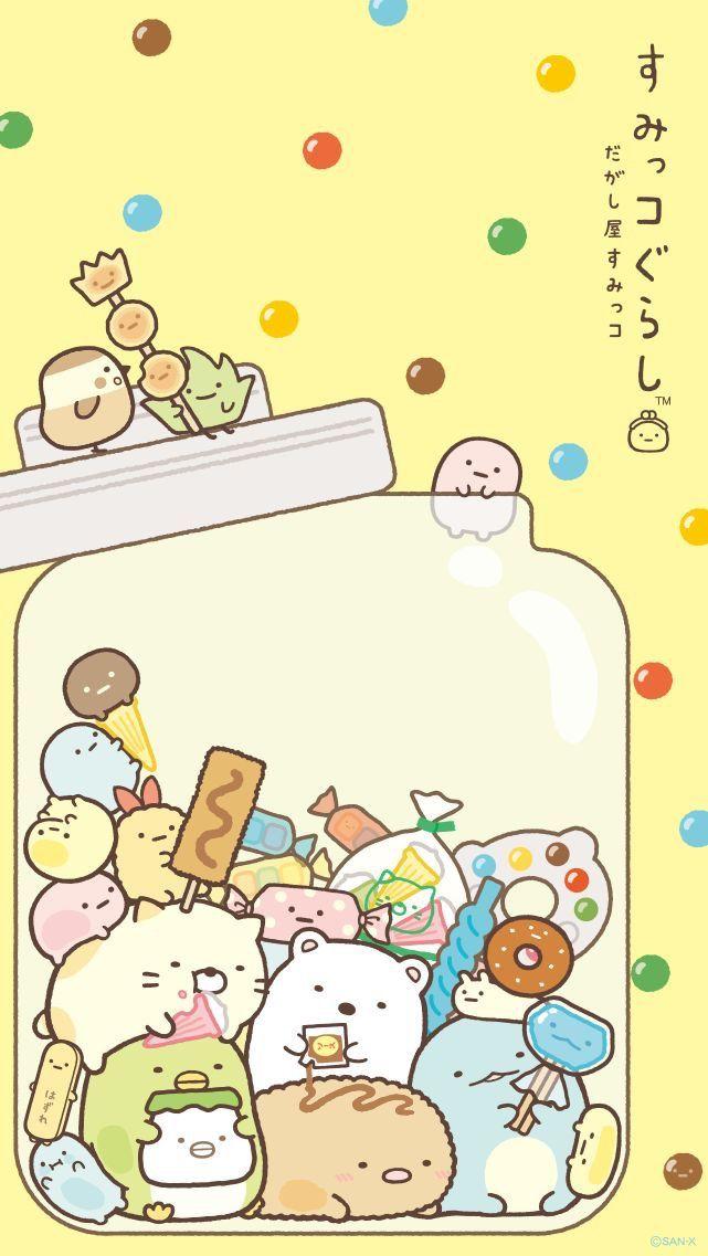 すみっこぐらしと駄菓子の壁紙