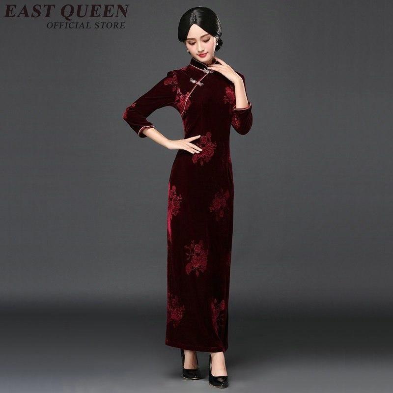 73108d9f6 Ao dai vietnam dress traditional chinese clothing for women cheongsam dress  chinees dress AA3124 Y