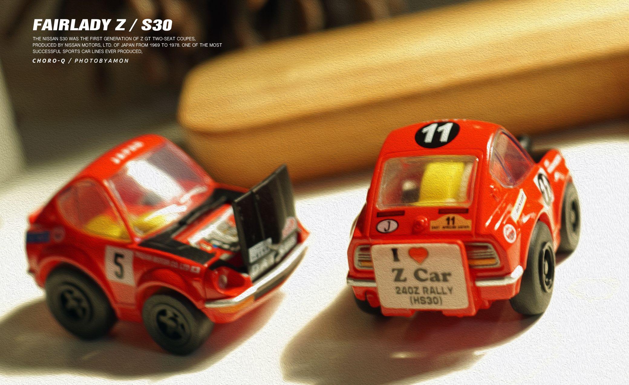 Photo By Amon Smart Cars Choro Q Q Car Fairlady Z S30 Car L Car Toy Car