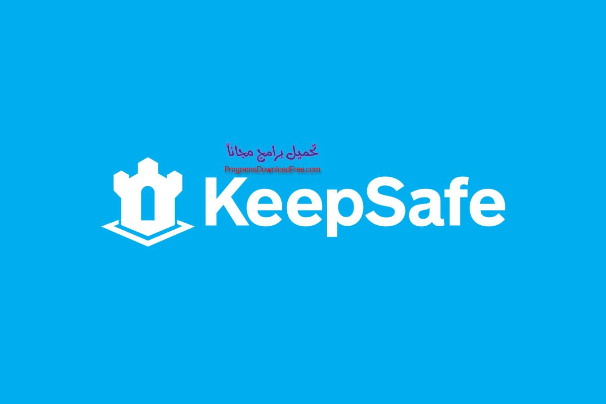 تحميل برنامج الخزنة Keepsafe كيب سيف لاخفاء الصور للاندرويد والايفون Tech Company Logos Company Logo Logos