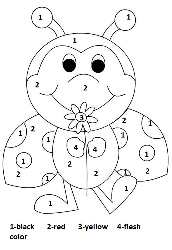 color by number ladbug worksheet | Crafts and Worksheets ... | number coloring pages for kindergarten