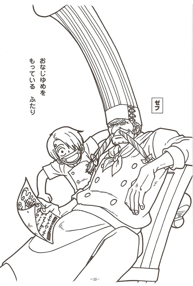 Chef Zeff Red Leg Zeff Sanji One Piece Coloring Pages