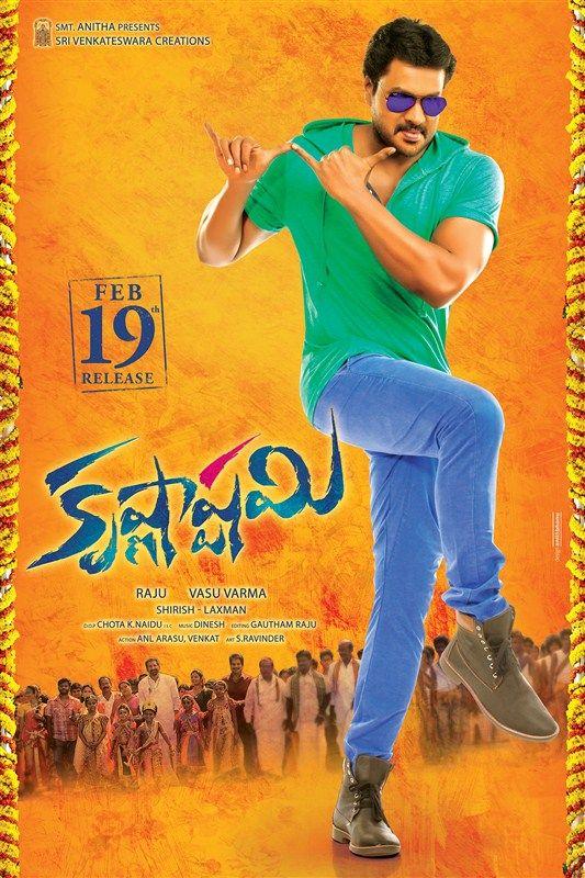 Mukti Bhawan Movie Telugu Download