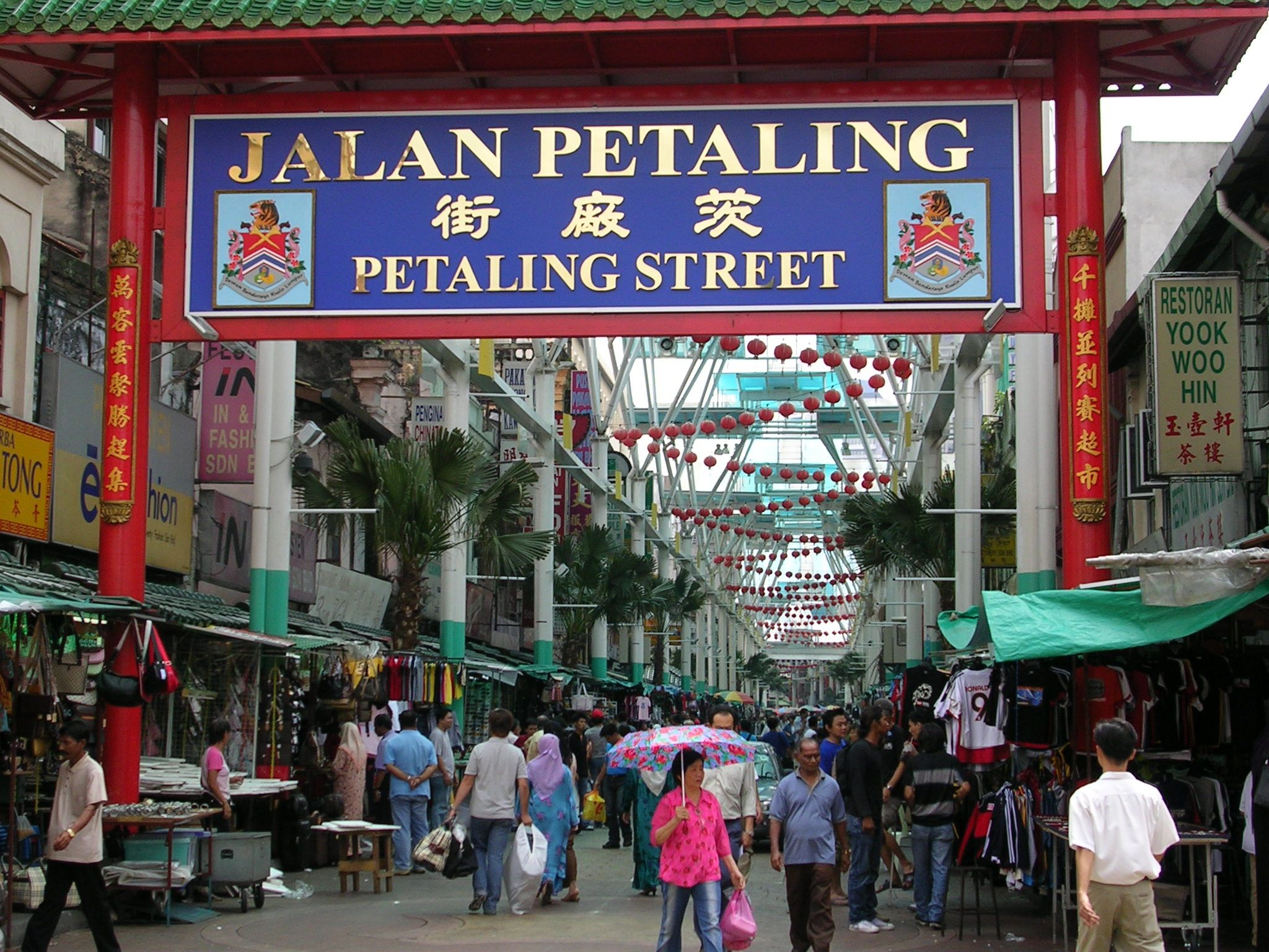 Kuala Lumpur Petaling Street With Images Kuala Lumpur Hotel