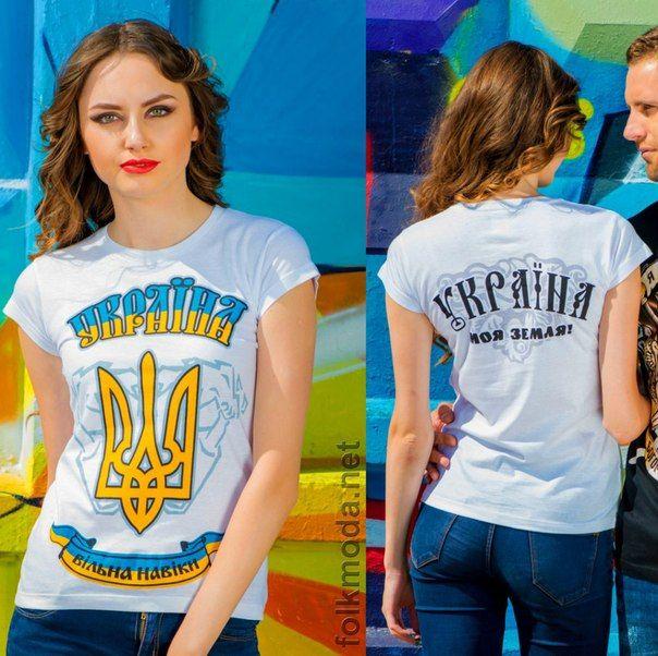 deaefdd5fb7edd Жіноча футболка