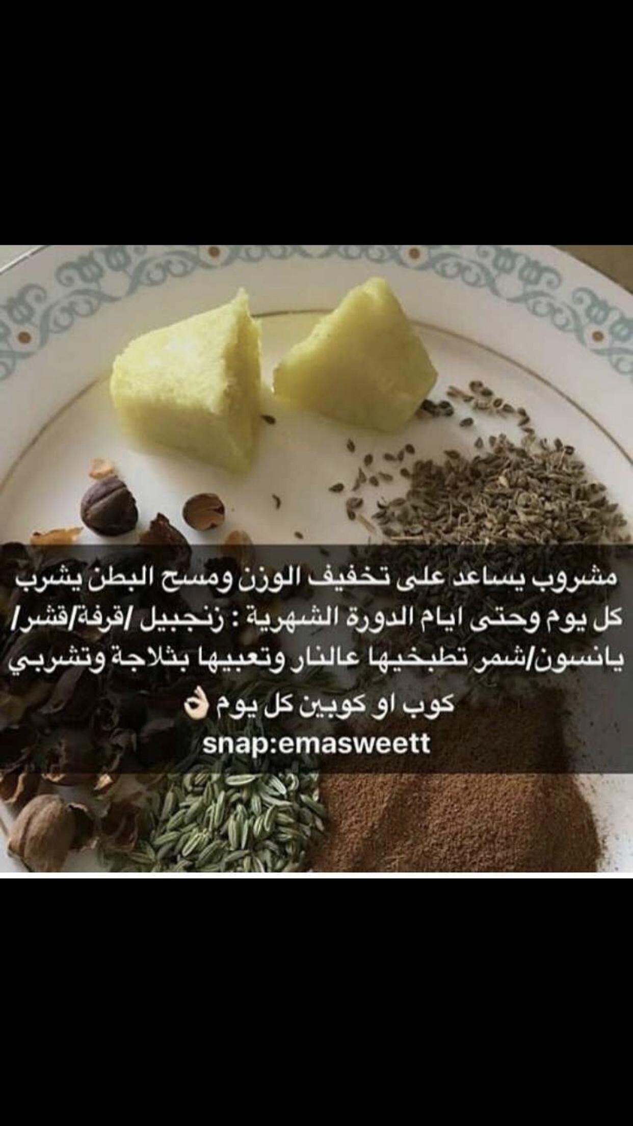 Pin By خليفه On علاج Food Desserts Pudding