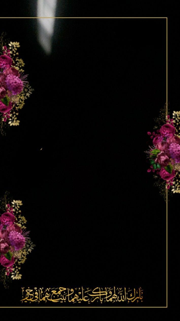 Pin By Gabriela Malik On اطارات لتصميم In 2021 Dark Background Wallpaper Gold Poster Dark Backgrounds