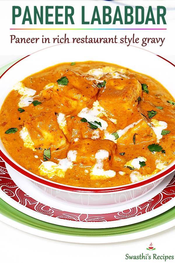 paneer lababdar recipe restaurant style north indian paneer recipe on hebbar s kitchen recipes paneer lababdar id=92679