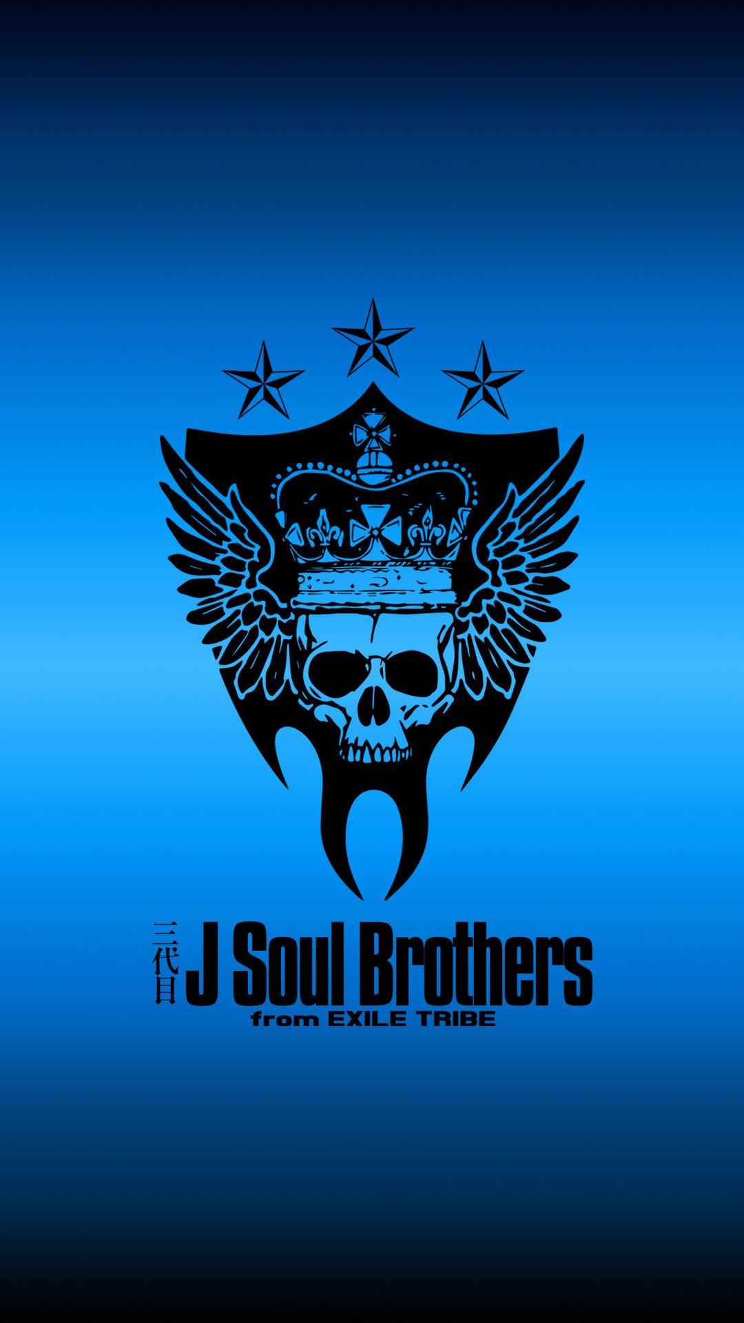 三代目 J Soul Brothersの高画質スマホ壁紙40枚 三代目j Soul Brothers スマホ壁紙 3代目j Soul Brothers