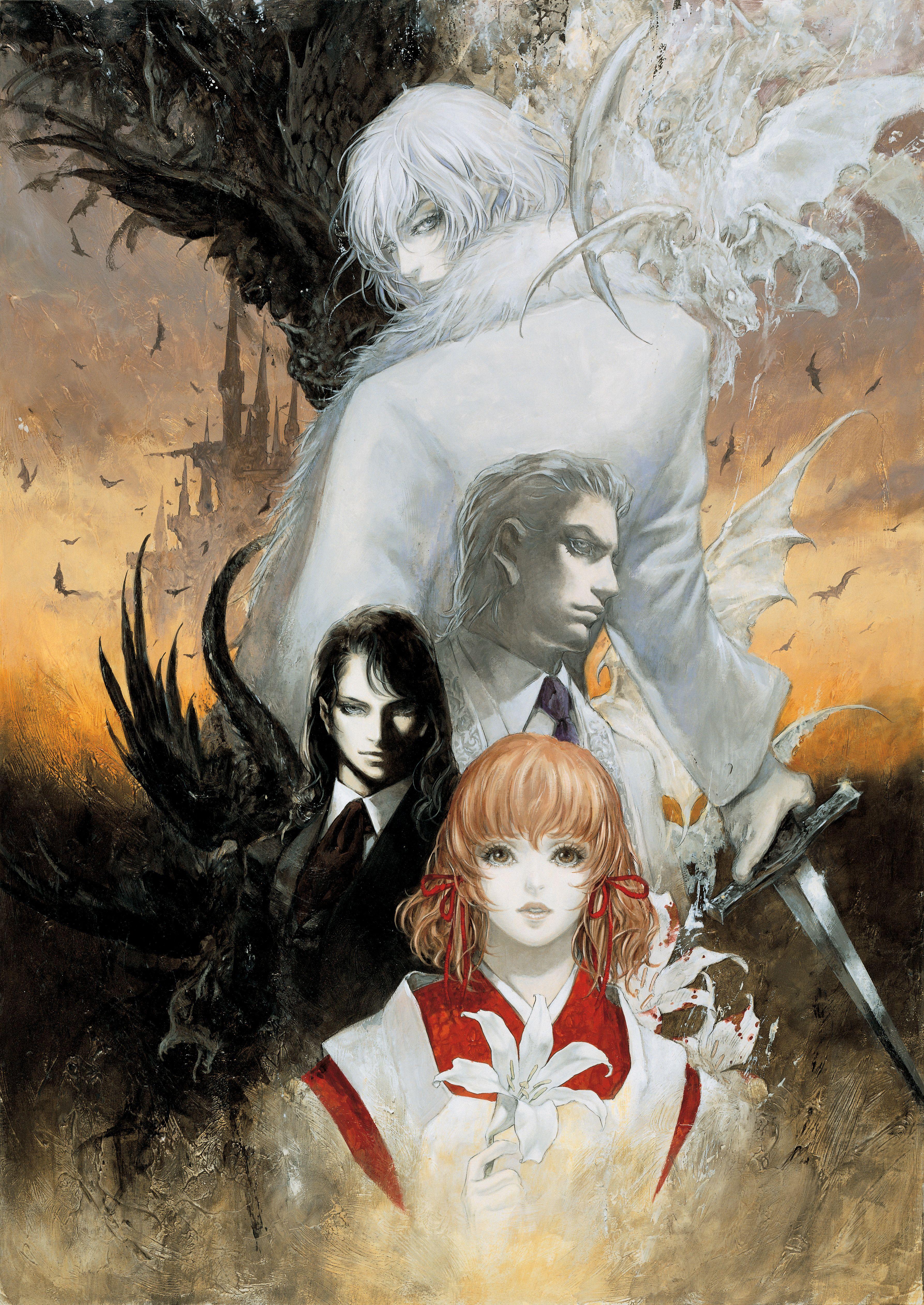 Castlevania Aria Of Sorrow Art Character Art