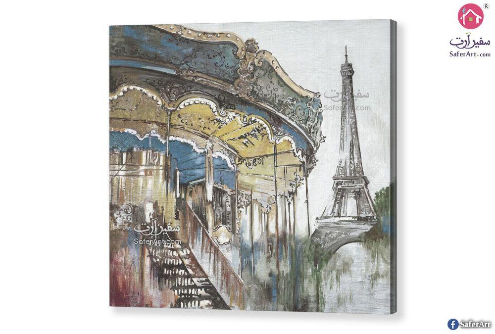 لوحة فنية برج إيفيل سفير ارت للديكور Paris Wall Art Paris Wall Wall Art