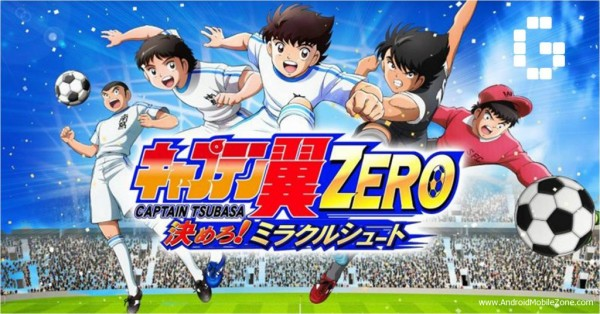Click on download button below to download Captain Tsubasa