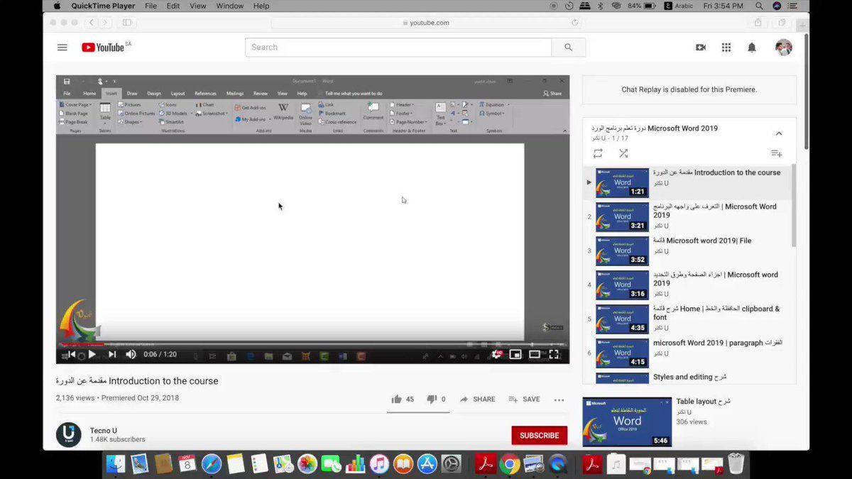عمر الرهبيني On Twitter هذه سلسلة ڤيديوهات رائعة جد ا تشرح لك كامل واجهة برنامج Microsoft Word النسخة الجديدة و Microsoft Office Microsoft Location History