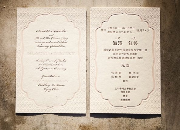 Bilingual Wedding Invitations Google Search