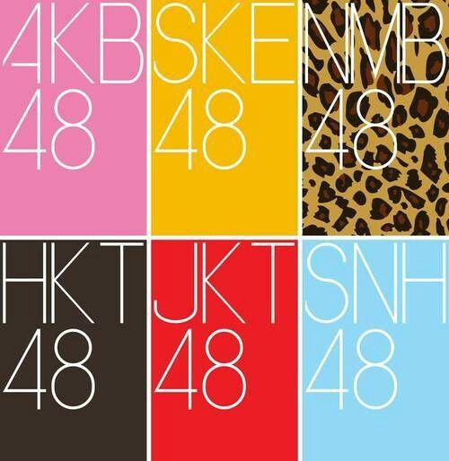 48 group logo akb48 akb 48 48group 48family japan idol music