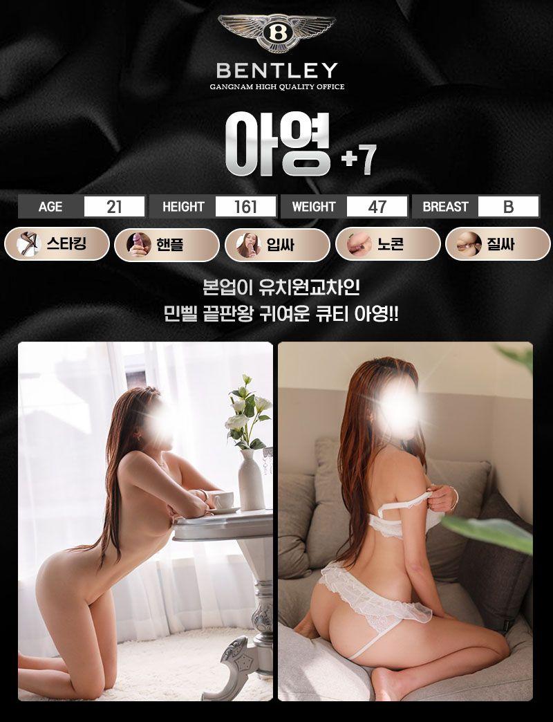 2a582b093a61cb5b7e8ffe2391a88bd7.jpg