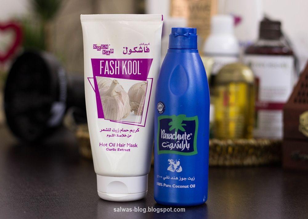الزيت الطبيعي أو كريم حمام الزيت Hair Oil Shampoo Bottle Hot Oil