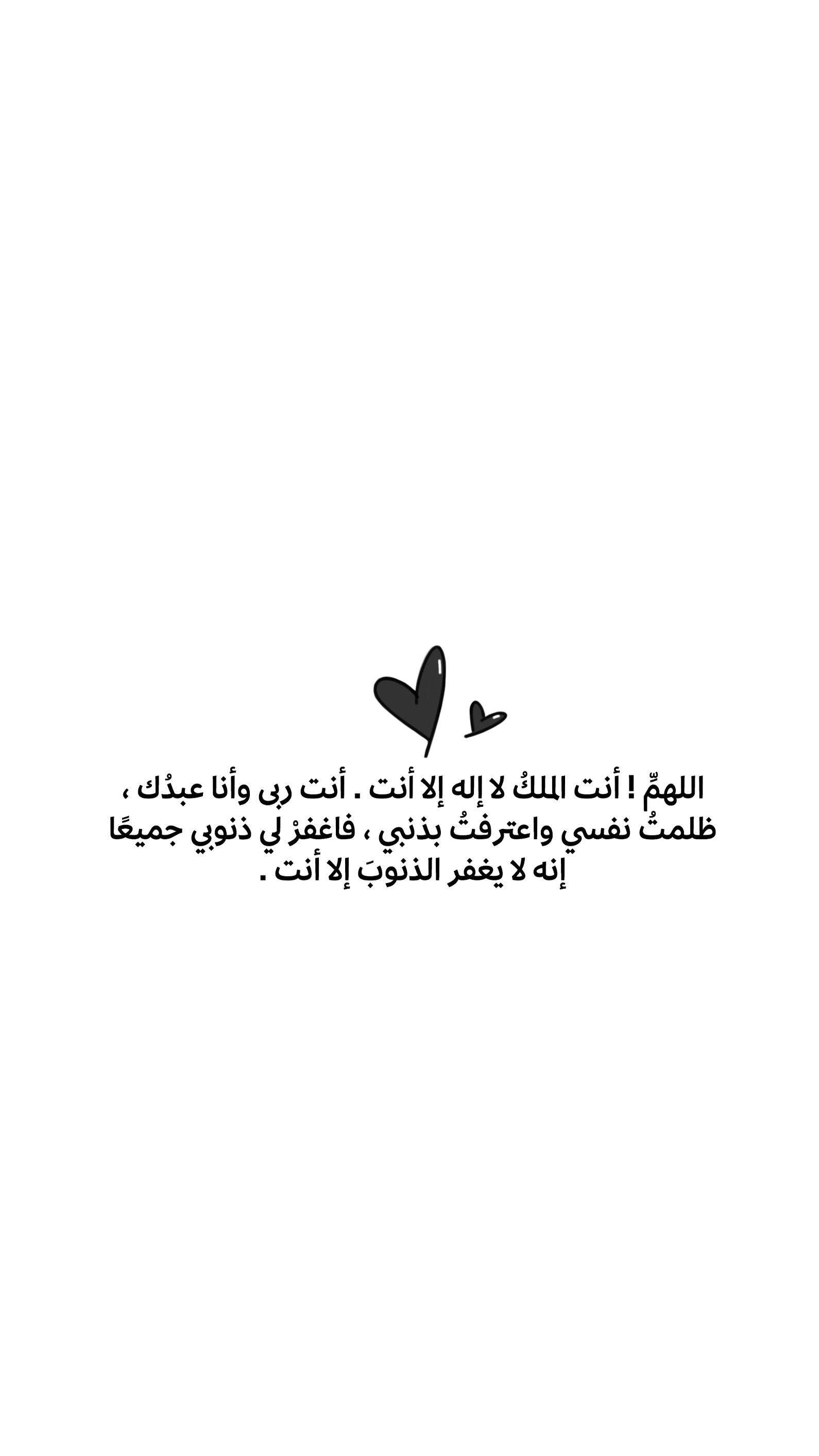 اللهم Wisdom Quotes Life Islamic Phrases Islamic Quotes
