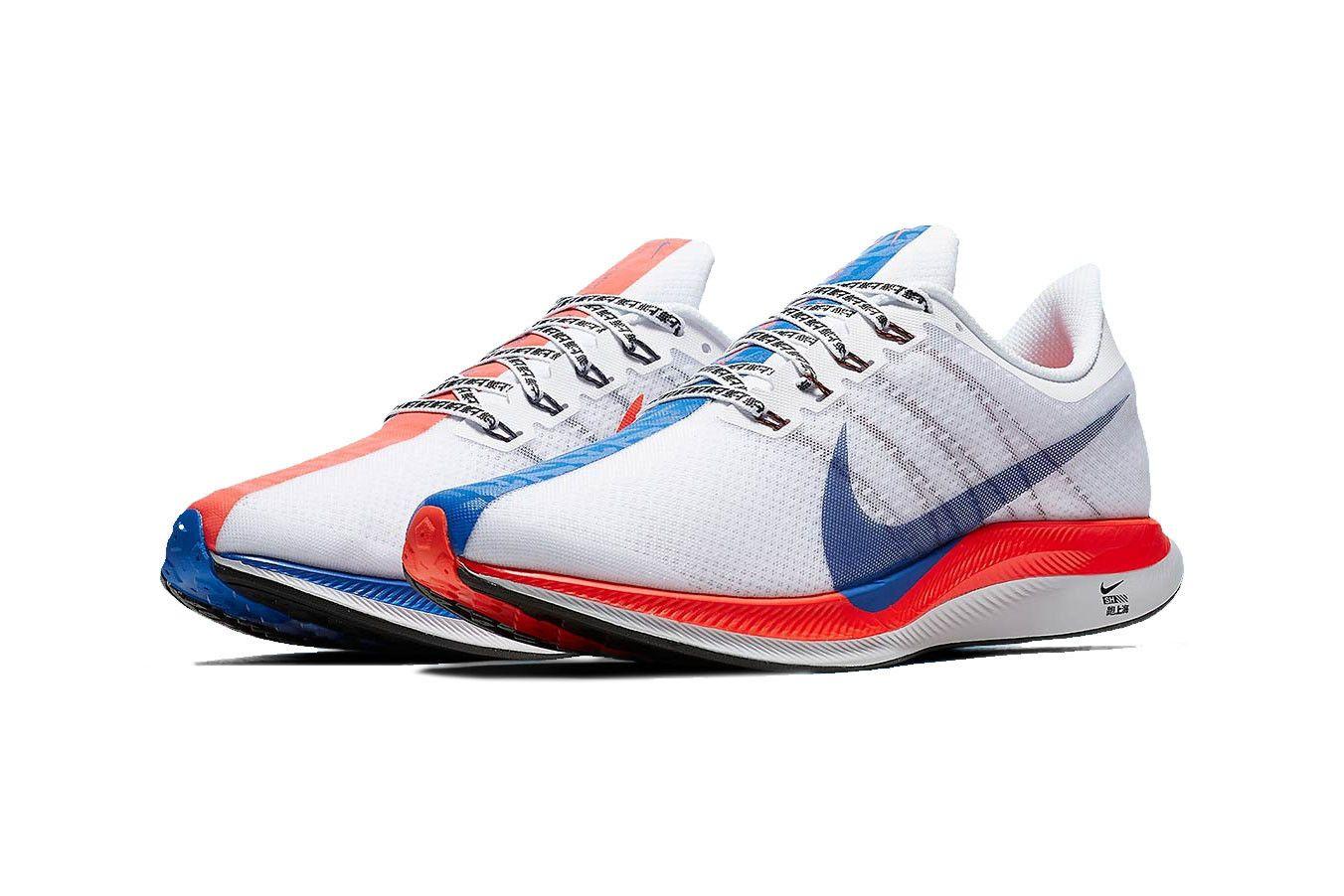 6747daba3612 Nike Zoom Pegasus 35 Turbo Shanghai Rebels Pack Official Look Marathon  White Red Blue
