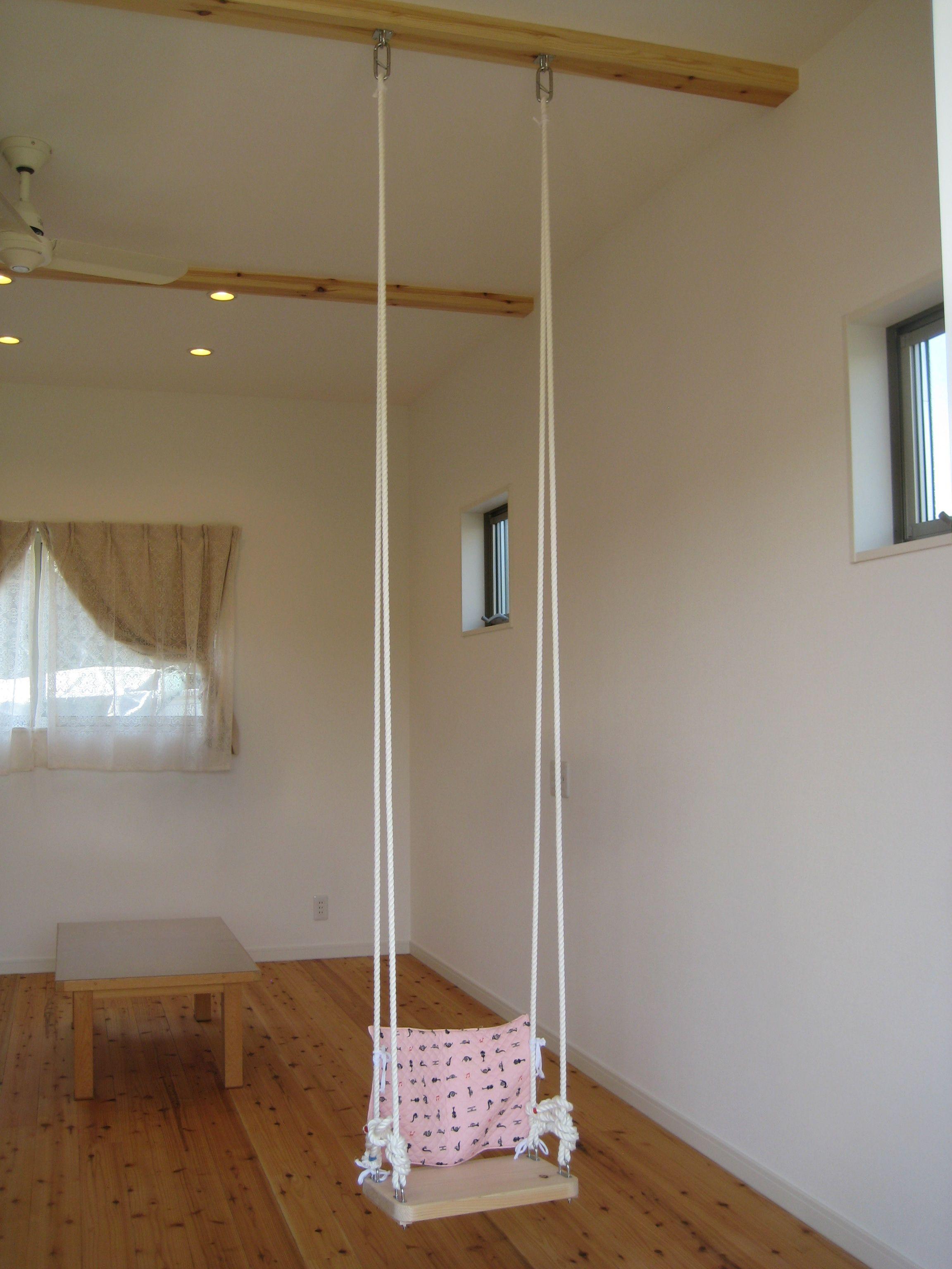 化粧梁から金物で吊下げたブランコ リビング ブランコ リビング 家