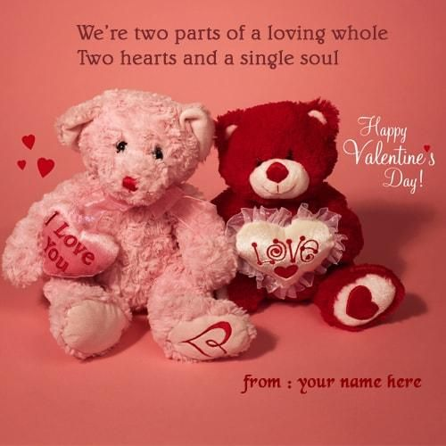 Create Name On Happy Valentines Day Picture. Valentines Day Teddy Bear Hug  Pics With Name