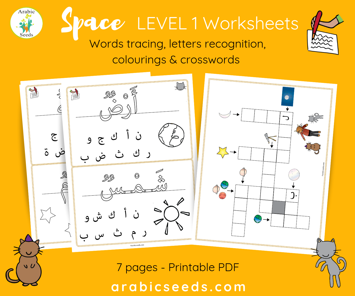 Space Worksheets Level 1
