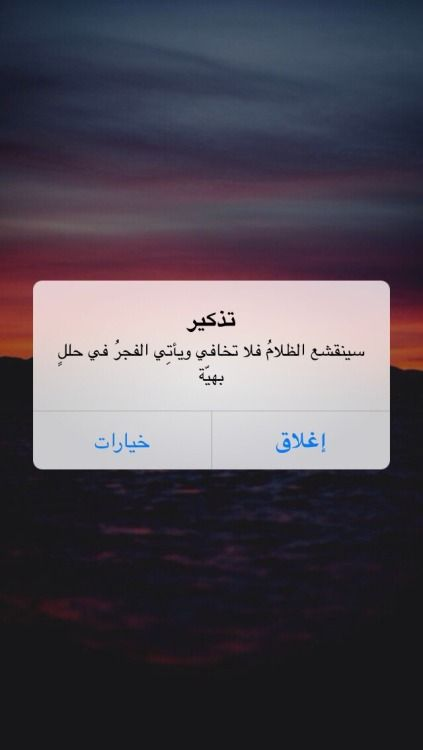 Pin By Manal A On ضاد Words Quotes Arabic Words