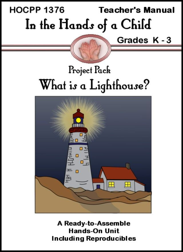 What is a Lighthouse Curriculum | Lighthouses | What is a