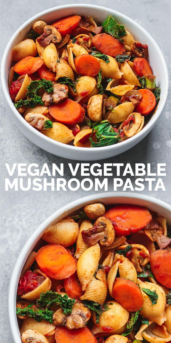 Vegan Vegetable And Mushroom Pasta | Earth of Maria #weeknightdinners