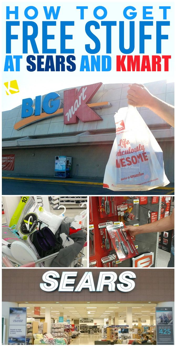 Kmart Coupons How To Get Free Stuff At Sears And Kmart Couponing Saving