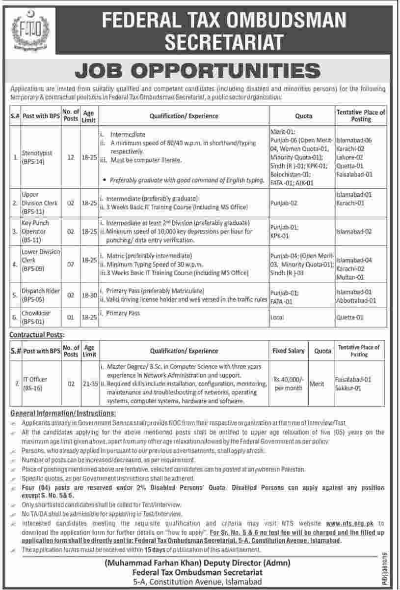 Federal Tax Ombudsman Secretariat NTS Jobs 2017 Federal