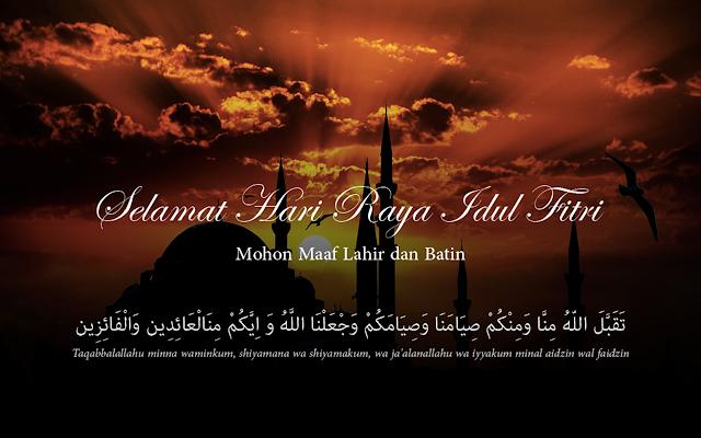 Wallpaper Ucapan Lebaran Idul Fitri Kualitas Hd Kaligrafi Eid