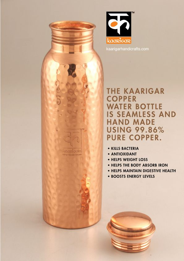 Copper Water Bottle With Images Copper Water Bottle