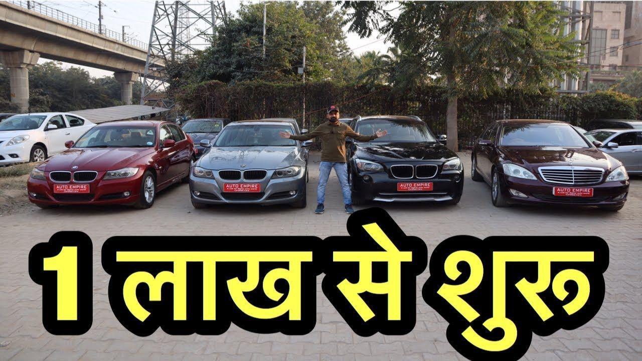 Super Car Under 10 Lakh in 2020 Super cars, Car, Hyundai
