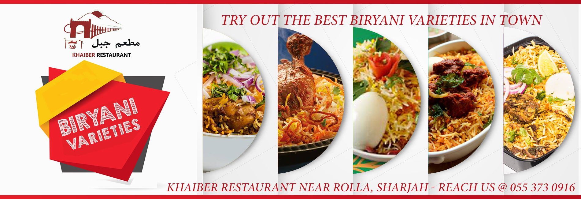Great Foods Are In Our Restaurants That Are Incredibly Sophisticated And Stylish We Are Confident That You Will Receive An Unfo Great Recipes Cuisine Biryani