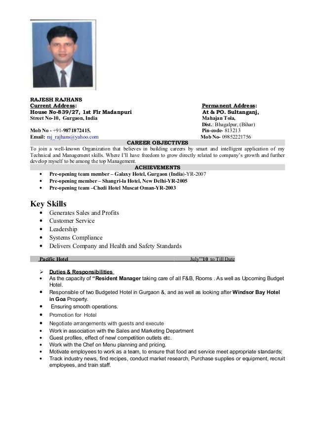 Operation Manager Budget Hotel Resort Hospitality Resume Examples Professional Writers Job Resume Samples Hotel Management Manager Resume