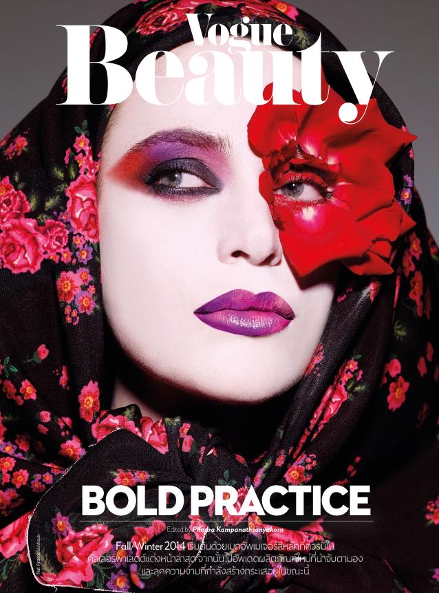 cool Vogue Thailand September 2014 | Patrycja Woźniak + More by Nat Prakobsantisuk  [Beauty]