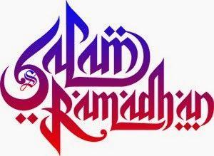 Sms Kata Kata Ucapan Bulan Puasa Ramadhan 1438 H 2017 With Images